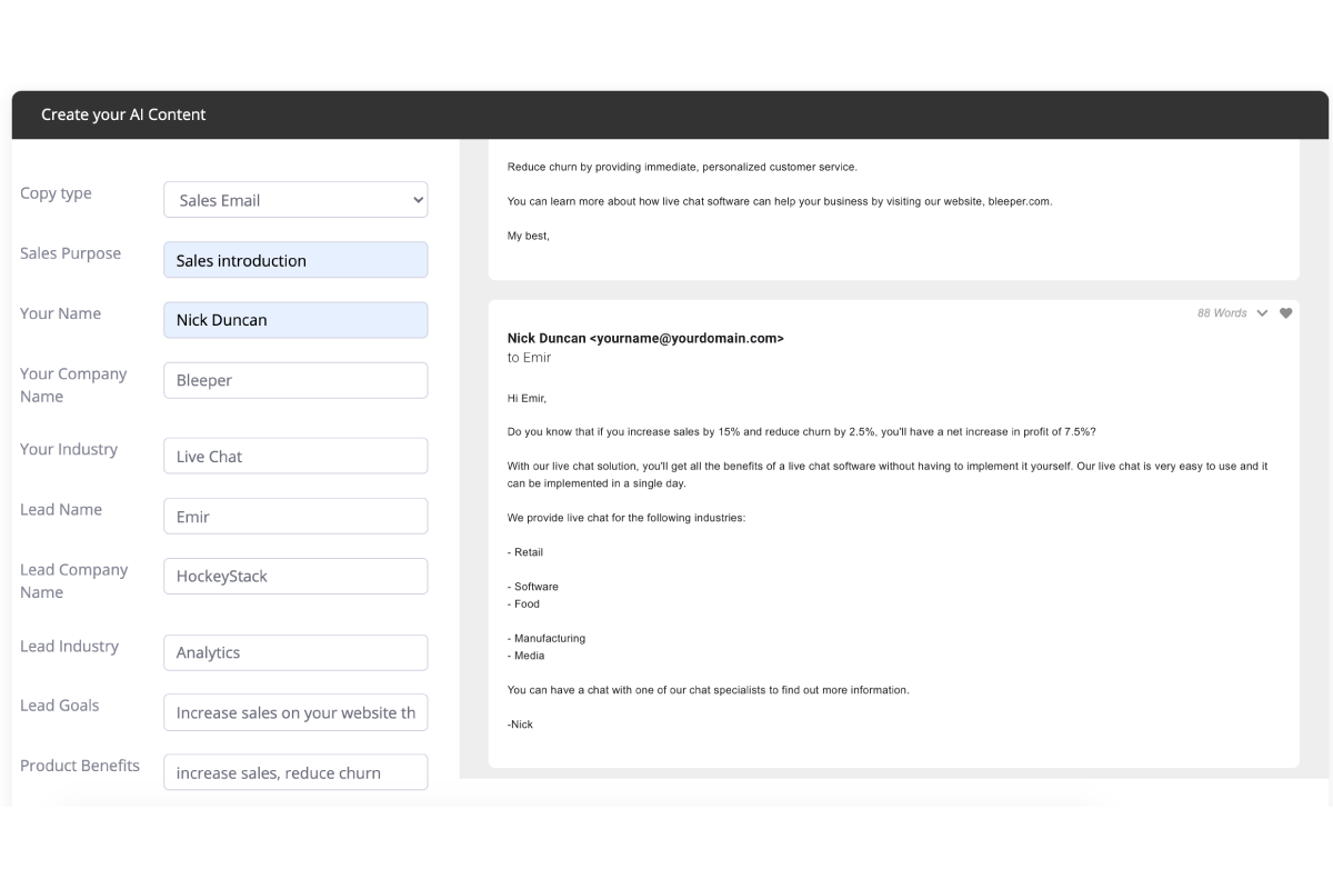 Sales email copy input fields